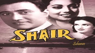 Shair 1949 Evergreen Songs