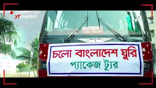 New Bangla albam song chupi chupi by Millon full hd edit by RPK