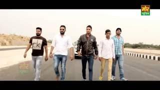 Latest Song 2016 || Star Yaar || Jaddu Pegan & Kajal || Mor Music Company