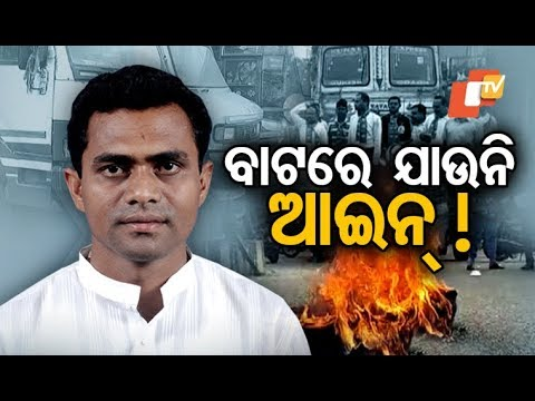 Xxx Mp4 Normal Life Hit Due To BJP Shutdown In Kandhamal 3gp Sex