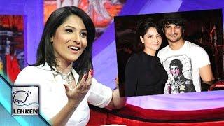 Ankita Lokhande REACTS On Breakup Rumours!   Sushant-Ankita Break Up
