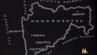 This is how Maharashtra was born...