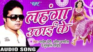 गवना कराके | Gavna Karake | Lahanga Uthai Ke | Parves  Premi & Others | Bhojpuri Hot Song