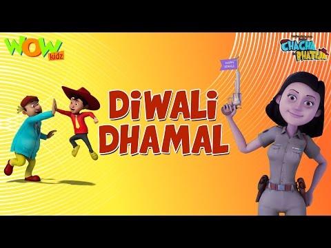 Dilwali Dhamal - Chacha Bhatija - Wowkidz - 3D Animation Cartoon for Kids - As seen on Hungama TV