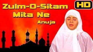 Zulm-O-Sitam Mita Ne | Karbala Video Song | New Islamic Song | HD | Shaam-E-Gham | Anuja