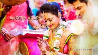 Ennum Ninne Poojikkaam | Malayalam Lyrical | Whatsapp Status