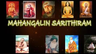 Mahaangalin Sarithiram - an exclusive program on BAIRAVARTV.COM