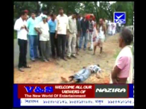 Xxx Mp4 Road Acciden In Joysagar 8 5 10 V S NEWS SIVASAGAR 3gp Sex