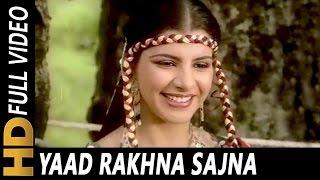 Yaad Rakhna Sajna | Asha Bhosle | Jeene Nahi Doonga 1984 Songs | Dharmendra, Anita Raj