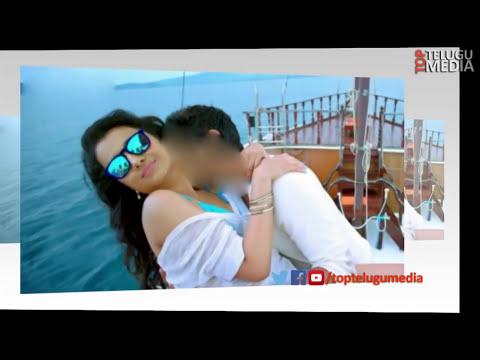 Real story behind Trisha Leaked mms Video || త్రిష  వీడియో వెనక.. అసలు స్టోరీ ఇదే!
