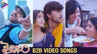 Latest 2017 Telugu Movie Video Songs   Vaishakam Movie Back 2 Back Songs   Harish Varma   Avantika