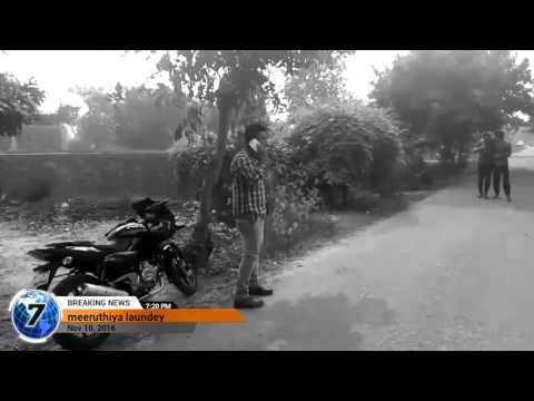 Xxx Mp4 Badmash Meerut 3gp Sex