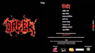 Dreek - Protikkhar Oboshan | Unofficial