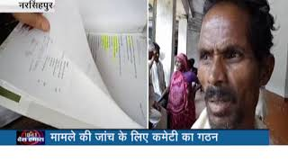 Exposed uterus racket in government hospital of Narsinghpur in MP