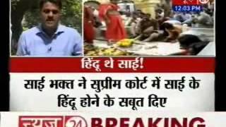 Sai was a Hindu, not a Muslim,says Sai Baba trust