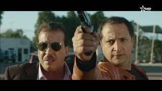 الفيلم المغربي الذئاب لا تنام الجزء الثالث Film Marocain 2017 HD