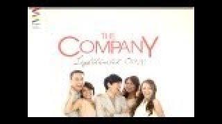 Akin Ka Na Lang - The Company (lyric video)