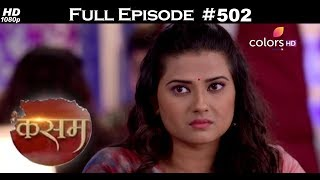 Kasam - 21st February 2018 - कसम - Full Episode