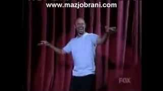 Very funny Happy Birthday Belly Dance- Maz Jobrani