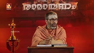Ramayanam - Full Episodes