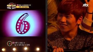 제 1라운드 미션곡, 'With me'♬ 히든싱어2 9회