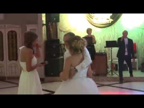 Конкурсы на свадьбу от сестры сестре