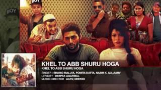 Khel To Abb Shuru Hoga Full Audio Song Title Track   T Series
