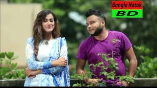 Bangla Short Comedy Natok 2017 | By Mishu Sabbir |