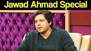Darling with Khalid Abbas Dar - Jawad Ahmad Special - 25 February 2018 | Express News