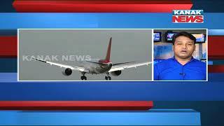 Reporter Live: Direct Flight To Bangkok From Bhubaneswar Begins