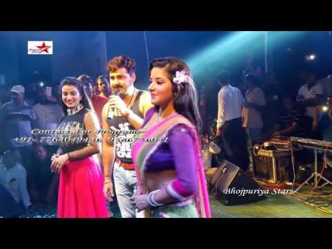 Xxx Mp4 Pawan Singh Monalisa Akshara Singh Arkestra Recording Dance Live Stage Show Bhojpuri News 3gp Sex