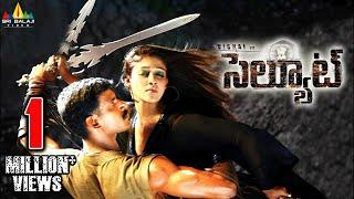 Salute Telugu Full Movie | Latest Telugu Full Movies | Vishal, Nayantara | Sri Balaji Video