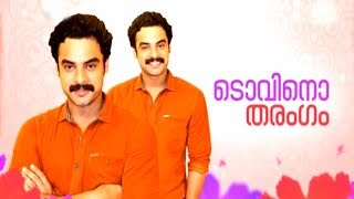 Tovino Tharangam : Chat With Tovino Thomas | 5th August 2017| Full Episode