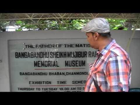 Bangabandhu Jadughor-- Dhanmondi-32 no./ Dhaka