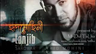 Ebhabe Tumi by Tanjib Sarowar new 2016 song   YouTube