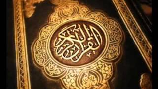 سورة الرحمن بصوت الشيخ مشاري العفاسي مؤثرة جدا