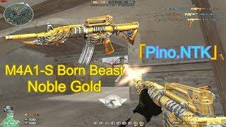 [ Bình Luận CF ] M4A1-S Born Beast Noble Gold ✔「Pino.NTK」