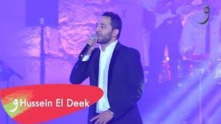 Hussein El Deek - Samra [Carthage Festival 2017] / حسين الديك - سمراء