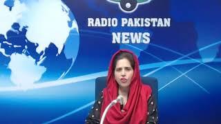 Radio Pakistan News Bulletin 3 PM  (14-11-2018)