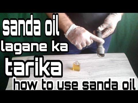 how to use sanda oil for men  sanda oil  lagane ka tarika malish karai aur result dekhain