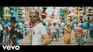 Enrique Iglesias - SUBEME LA RADIO HEBREW REMIX (Official) ft Descemer Bueno & Rotem Cohen