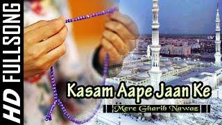 Kasme Hum Apni Jaan Ki Full Song - Mere Gharib Nawaz - Full Hindi Movie Song