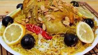 مدفون دجاج بأسهل طريقة و أطيب مذاق وصفات رمضان 2018