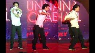 Tiger Shroff BREAK Dance Video At Munna Michael Trailer Launch