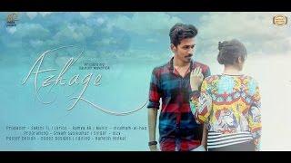 Azhage, the pain of unspoken love teaser | AR media | Tamil album song