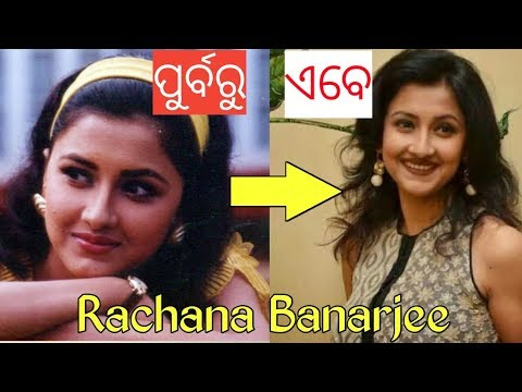 Xxx Mp4 How Ollywood Actor Actress First Looked And How They Look Now 3gp Sex