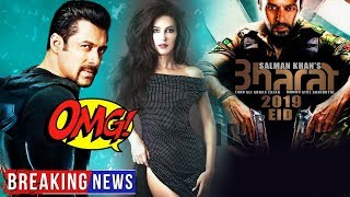 2019 में Salman Khan की BHARAT और KICK 2, Salman Khan करेंगे Katrina की बहन Isabel को Launch