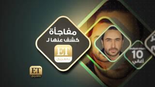 ET بالعربي - حفل نادر الاتات و ادهم النابلسي في بيروت