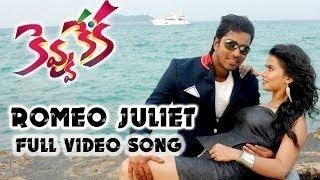 Romeo Juliet Full Video Song || Kevvu Keka Video Songs || Allari Naresh,Sharmila Mandre