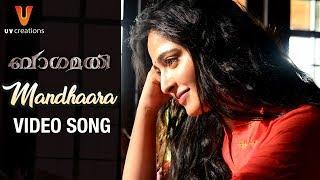 Mandhaara Video Song | Bhaagamathie Malayalam Movie Songs | Anushka Shetty | Unni Mukundan | Thaman
